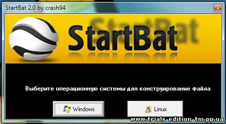StartBat 2.0 by crash94